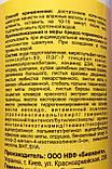Шампунь- кондиционер ЛОШАДИНЫЙ БАЛЬЗАМ для укрепления волос 250 мл, фото 9
