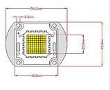 Инфракрасный диод, матрица 20W 940 nm, фото 3