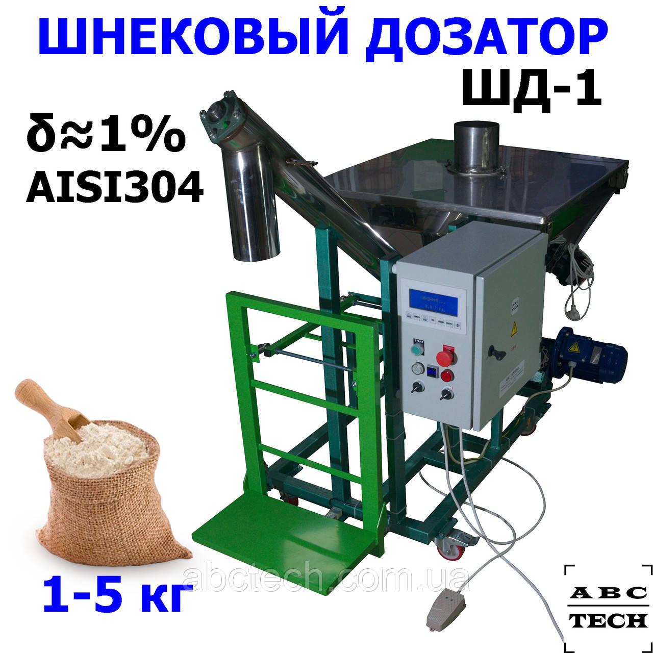 Ваговий Дозатор шнековий для борошна 1-5 кг КД-1
