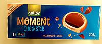 Печенье Gullon Choco Star молочный шоколад 235,8 г, фото 1