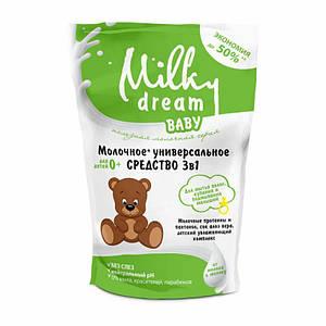 """Универсальное средство 3в1 """"Для купания, мытья волос и подмывания малышей"""", 450 мл, дой-пак, Milky Dream"""