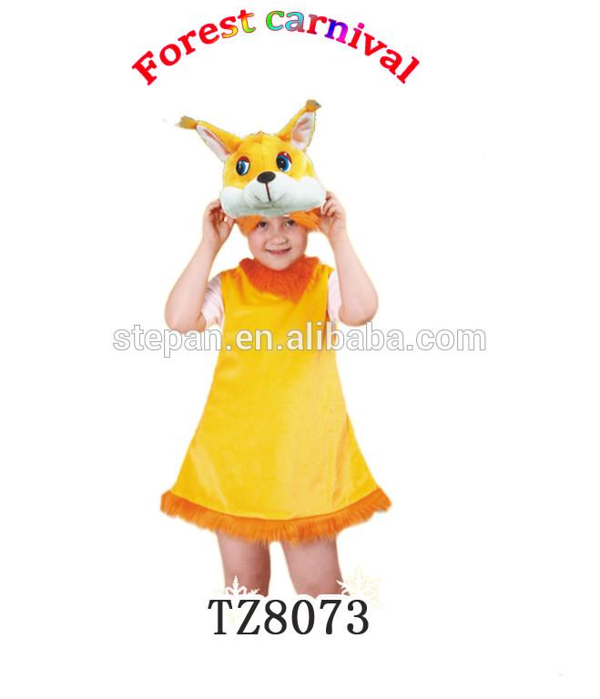 Карнавальный костюм Белка (Китай)