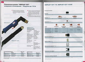 Комплектующие к Abiplas CUT 110 плазменный резак Abicor Binzel