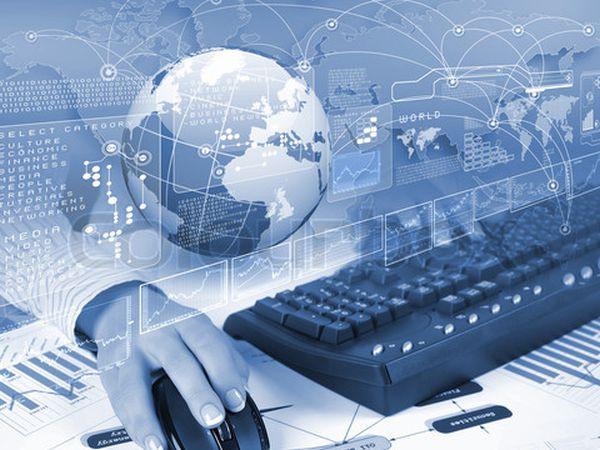 IT услуги