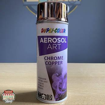Краска (эмаль) декоративная с эффектом хром Dupli Color Art, 400 мл Аэрозоль Медь