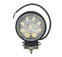 LED фара на 9 диодов! 42W.12-24V. Светодиодная лэд фара на легковую, грузовик, трактор. Гарантия 12 мес.
