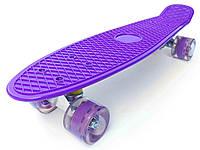 Скейт Penny Board, с широкими светящимися колесами Пенни борд, детский , от 4 лет, Цвет Фиолетовый