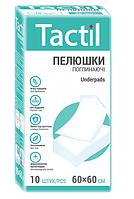 Впитывающие одноразовые пеленки Tactil 60х60см 10шт