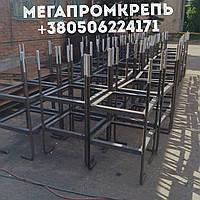 Фундаментный анкерный болт ГОСТ 24379.1-80 Вст3пс М42