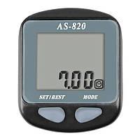 Велокомпьютер, спидометр ASSIZE AS - 820 проводной (11 режимов) (623)
