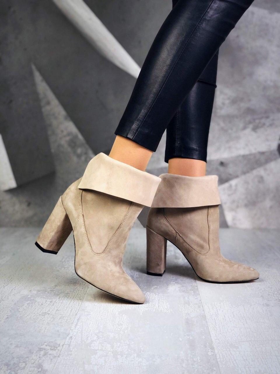 Красивые женские ботинки из натуральной замши с отворотом 36-40 р