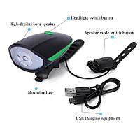 Фара + сигнал SPEAKER HJ-7588 с зарядкой под USB, G21 (G21), фото 1