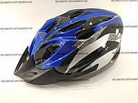 Велошлем универсальный с козырьком, сине-черный (1034), фото 1