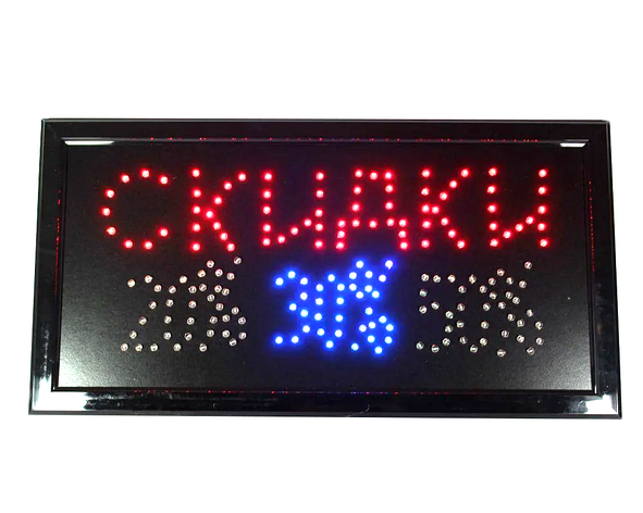 Светодиодная LED вывеска табло скидки, фото 2