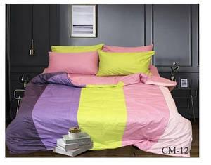 Евро комплект постельного белья (Сатин)  Color mix CM-12