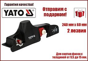 Рубанок для снятия фаски с гипсокартона кромочный рубанок Yato YT-76260