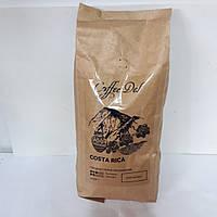 Кофе в зернах Коста Рика Costa Rica Coffeedel 1 кг .
