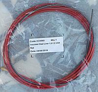 Спираль подающая (баоден) красная для проволоки D1,0 - 1,2 мм (3 метра)