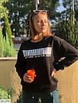 Женский свитер, фото 3
