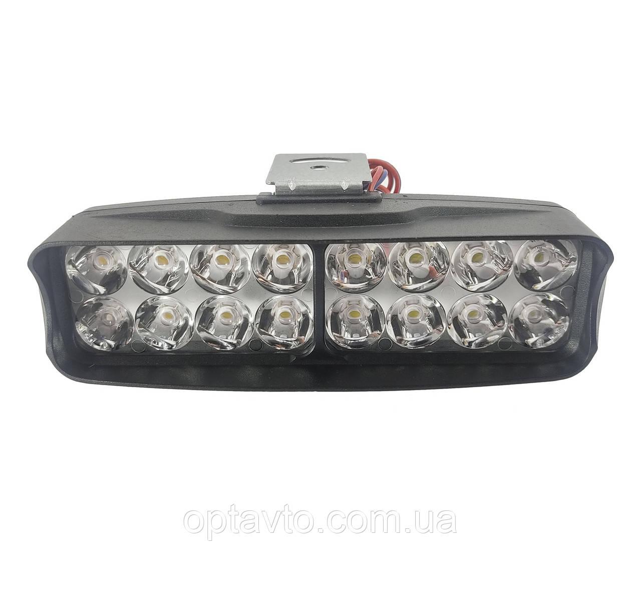LED фара 24W 12-24 Вольт. Светодиодная лэд фара 16 диодов L-23.