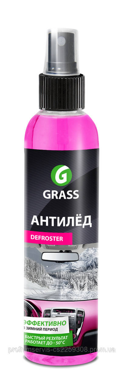 GRASS Антилед 0,25 л