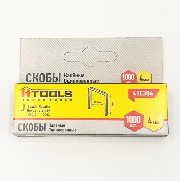Скобы каленые, 4 мм New HTools, 41E304N