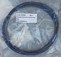 Спираль подающая (баоден) синяя под проволоку 0.6 - 1.0 (3 метра)