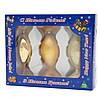 Набір ялинкових іграшок - цукерки, 3 шт, 3,5*10 см, золотистий, мікс, скло (390151-12), фото 2