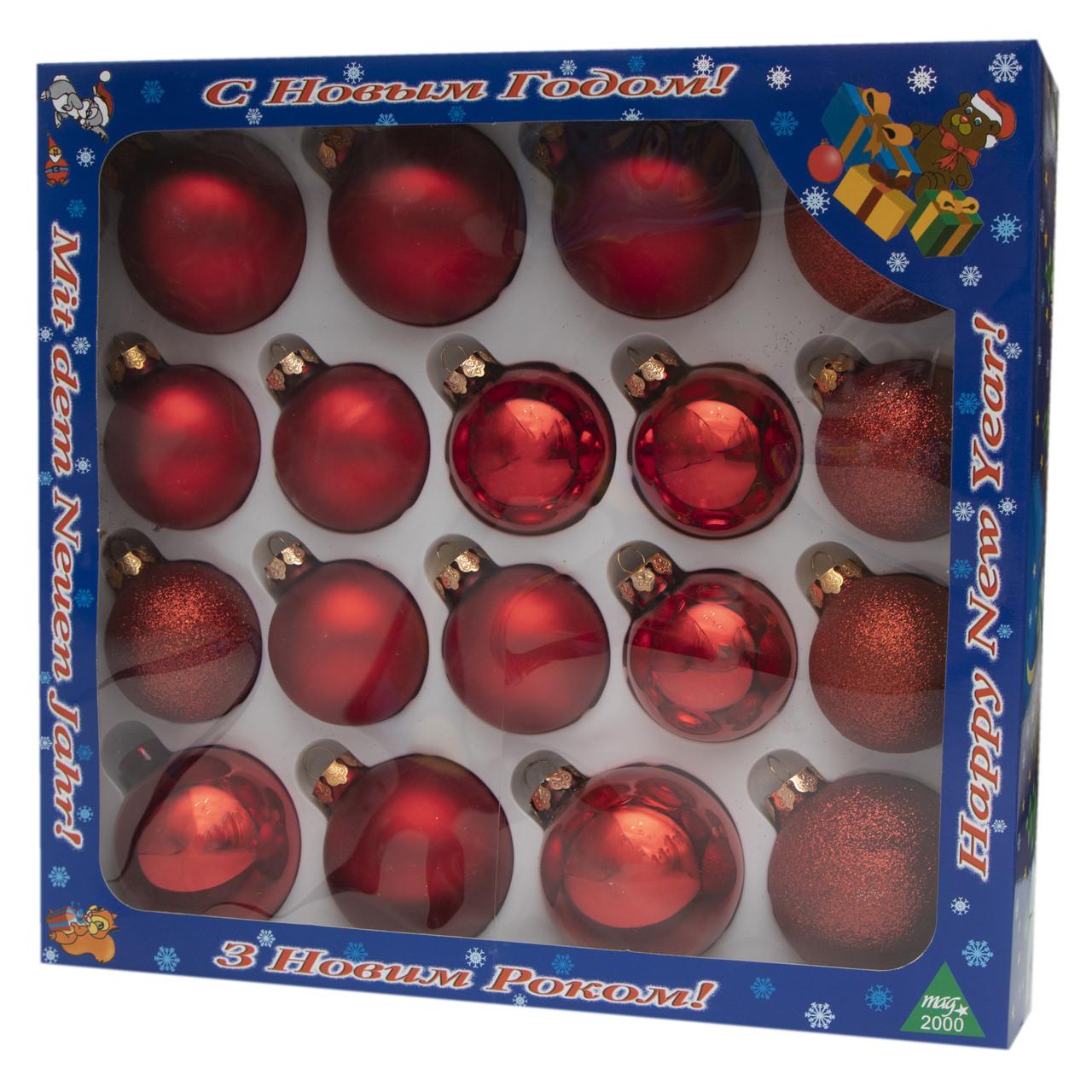 Набір ялинкових іграшок - кулі, 18 шт, D5-6 см, червоний, мікс, скло (390274-5)