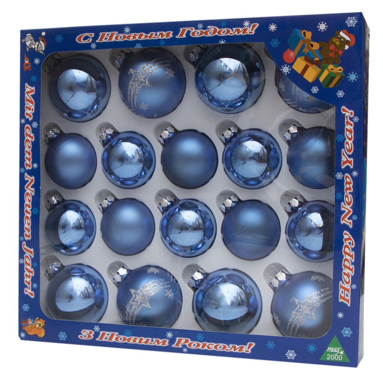Набір ялинкових іграшок - кулі, 18 шт, D5-6 см, синій, мікс, в маленькі зірки, пластик (390274-9)