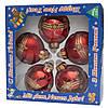 Набор елочных игрушек - шары с декором, 5 шт, D6 см, красный, звезды, стекло (390304-12), фото 2