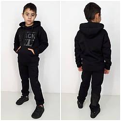 Теплий спортивний костюм Black з начосом колір чорний на хлопчика дівчинку 128 см