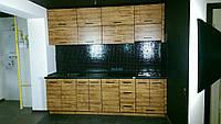 Кухня на заказ Дуб Рустикал