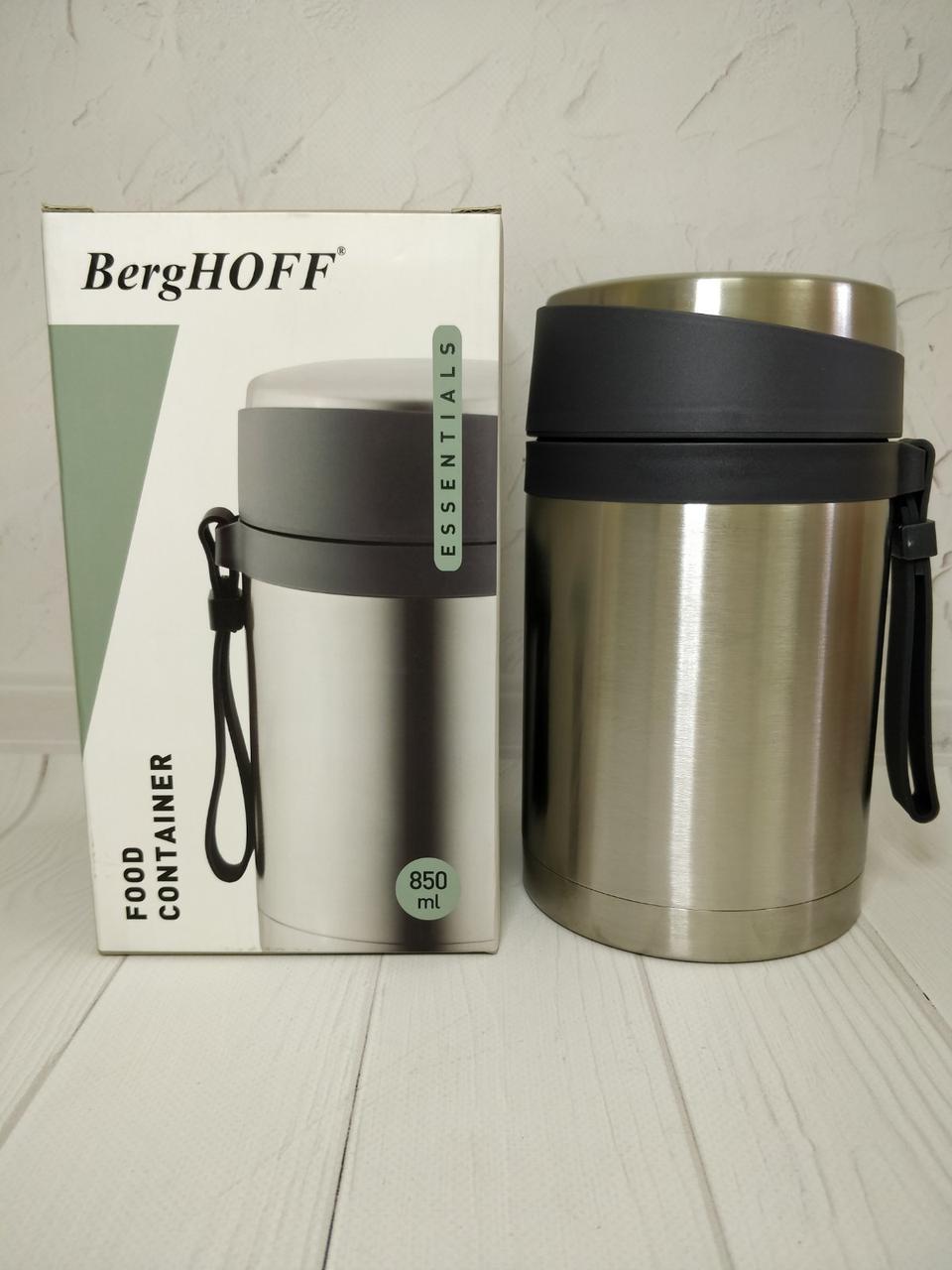 Термос для еды 850мл  производитель BergHOFF