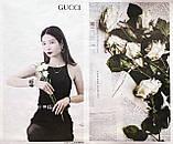 Бумага подарочная Fashion двухсторонняя  52 см х 10 м, фото 2