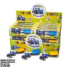 Синий трактор в блоке 0488-700Q оптом