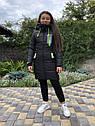 Зимова куртка на дівчинку подовжена Анюта чорно-салатового кольору, фото 4