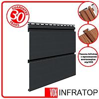 Панель софіт VOX INFRATOP з прихованою перфорацією 3,05 м, 0,9 м. кв./смуга Графіт