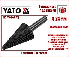 Фреза шарошка конусна по металу 4-24 мм YATO YT - 61700