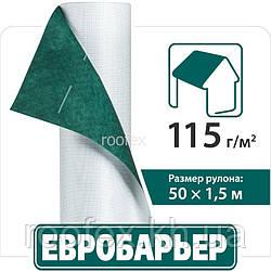 Супердиффузионная мембрана Juta Евробарьер 115 (Кровельная мембрана Євробар'ер Juta)
