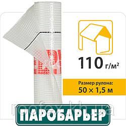 Пароизоляционная плёнка Juta Паробарьер H110 (прозрачный армированный паробар'ер)