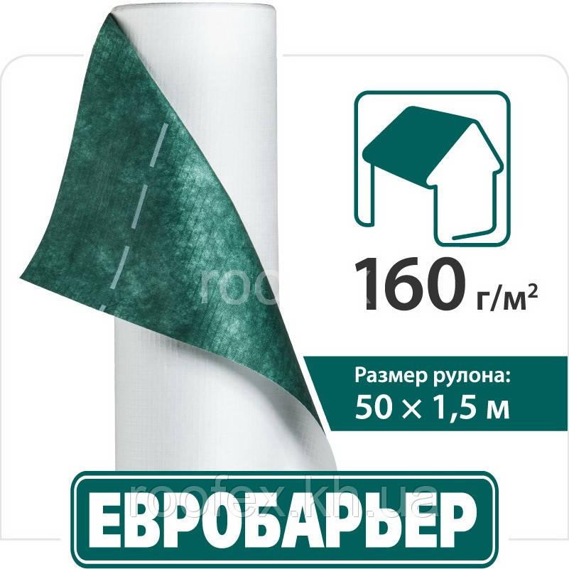 Супердиффузионная мембрана Евробарьер Q160 (армированная подкровельная мембрана)