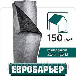 Супердиффузионная мембрана Juta Евробарьер F150 (мембрана для фальцевых кровель)