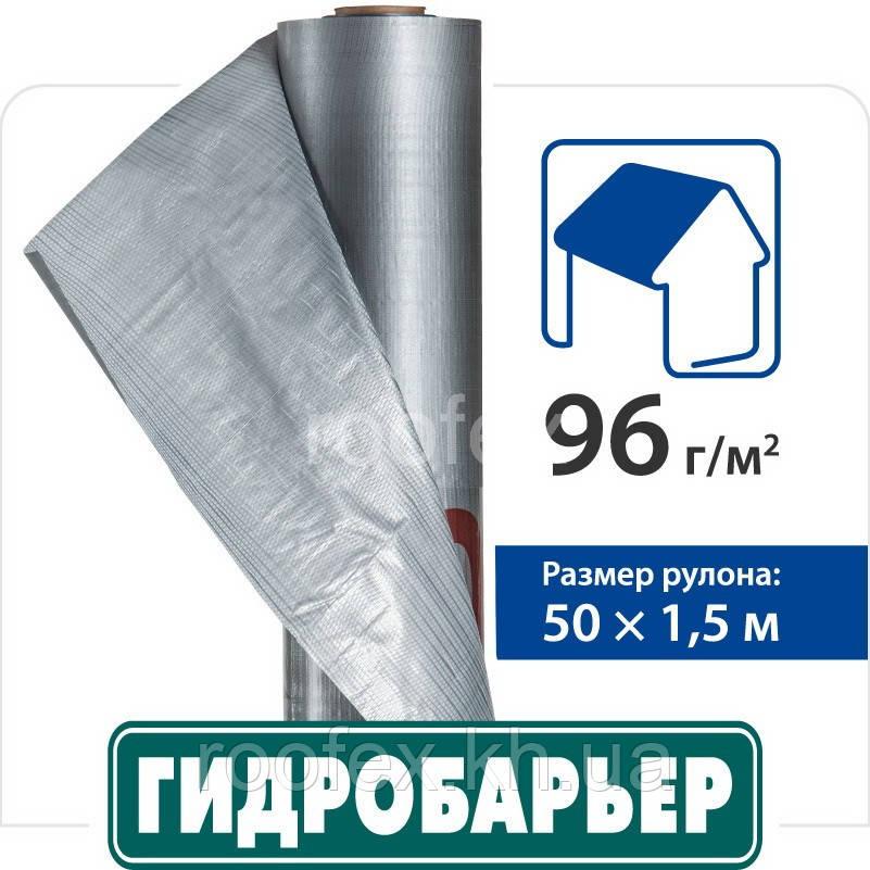 Подкровельная плёнка Juta Гидробарьер Д96СИ серый серебро