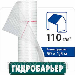 Подкровельная плёнка Juta Гидробарьер Д110 гидроизоляционная пленка для крыши Гідробар'єр