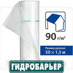 Подкровельная плёнка Гидробарьер Д90 Прозрачный армированный