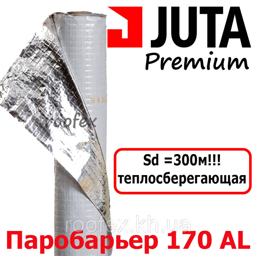 Паробарьер фольгированный JUTA 170 AL (Премиум пароизоляция для кровли с фольгой) Паробар'єр
