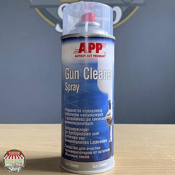 Засіб для очищення краскопультів APP Gun Cleaner, 400 мл Аерозоль