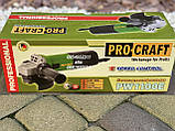 УШМ Proсraft PW1100E, фото 10