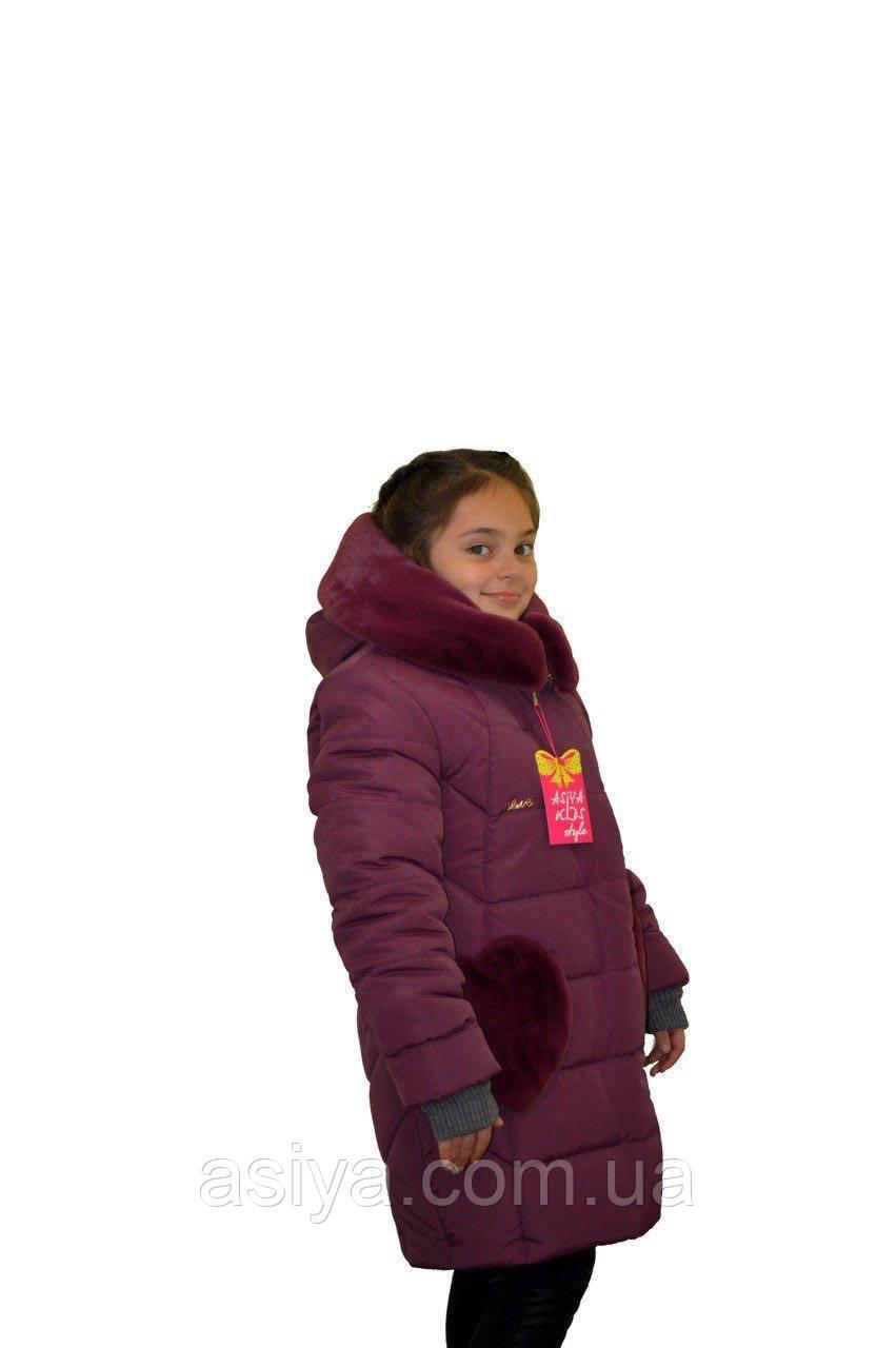 """Тепле зимове пальто для дівчинки """"Сердечка"""" колір морсал оптом і в роздріб"""